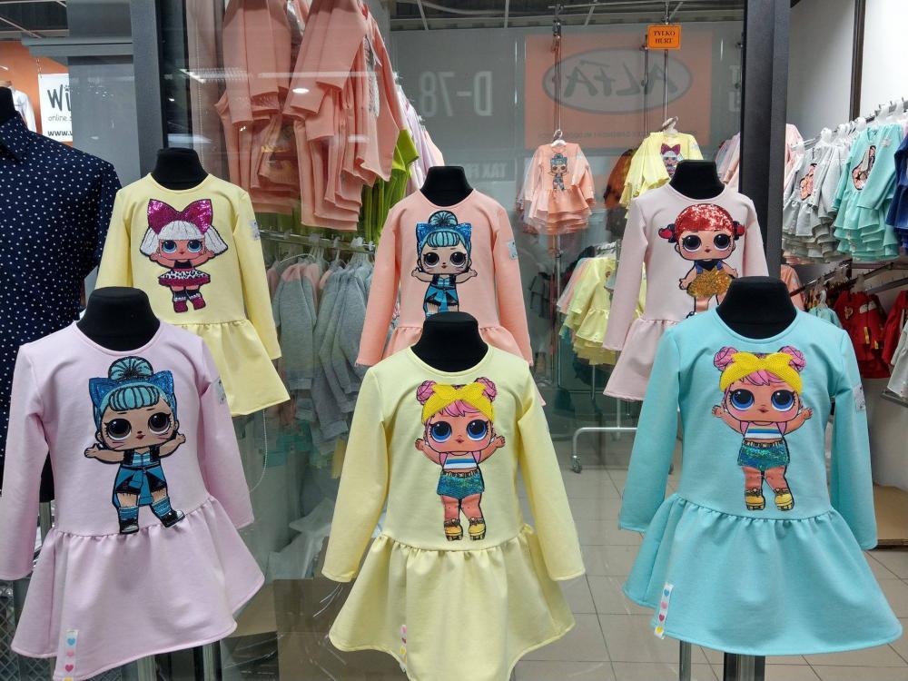 c300e098e043 Dievčenské šaty L.O.L. Surprise rôzne farby