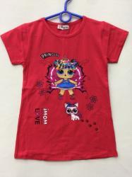 56dd05d03 Tričká, tielka, roláky, blúzky | Detské oblečenie | eshop | Nina ...